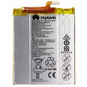 ORIGINAL BATTERY HB436178EBW 2620mAh FOR HUAWEI MATE S CRR-UL20