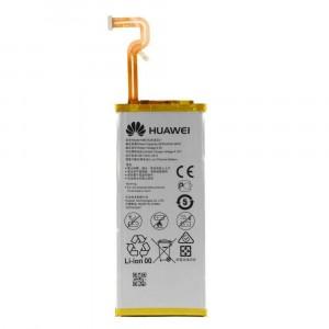 Batteria Originale HB3742A0EZC+ 2200mAh per Huawei P8 Lite, P8 Lite Smart