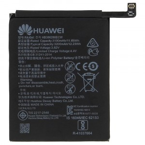Original Battery HB386280ECW 3200mAh for Huawei P10, Honor 9, P10 Plus