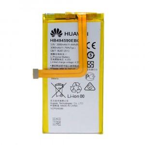 BATTERIA ORIGINALE HB494590EBC 3000mAh PER HUAWEI HONOR 7 PLK-TL00