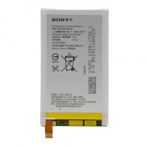 ORIGINAL BATTERY LIS1574ERPC 2300mAh FOR SONY XPERIA E4 E4G E2114 E2115 E2124