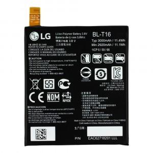 BATTERIA ORIGINALE BL-T16 3000mAh PER LG G FLEX 2 G FLEX2 H959